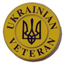 UAV Ukrainian Veteran grave stone marker