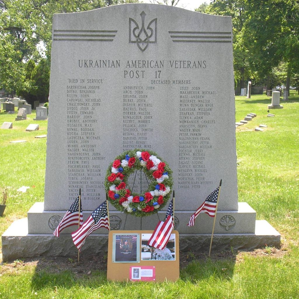 Ukrainina American Veterans (UAV) Post 17 monument